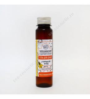Гель для душа Тамбуканский Горный мед, 100мл