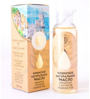 Крымское натуральное масло миндаля с экстрактом крымской розы, 100 мл