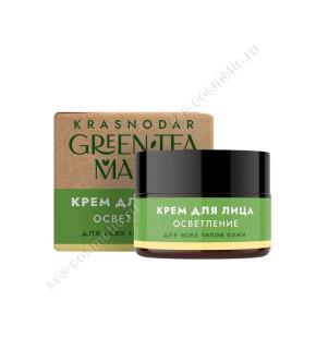 Крем для лица GREEN TEA MANIA Осветление для всех типов кожи, 50г