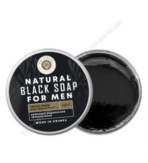Мыло натуральное черное для мужчин, 150г