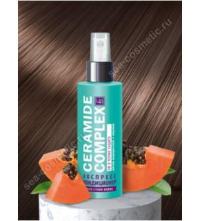 Экспресс-кондиционер CERAMIDE COMPLEX несмываемый для сухих волос, 150г