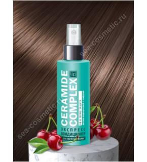 Экспресс-кондиционер CERAMIDE COMPLEX несмываемый для жирных волос, 150г