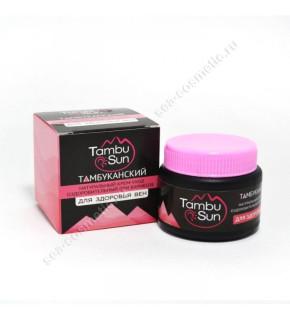 Тамбуканский крем для здоровья вен «Tambusun», 50 мл