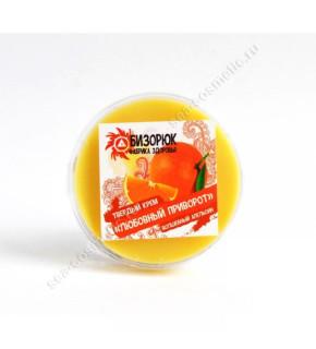 Крем твердый  (Любовный приворот-Волшебный апельсин), 20 мл
