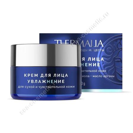 Крем для лица THERMALIA Увлажнение для сухой и чувствительной кожи, 50г