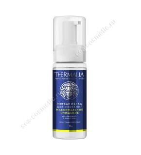 Пенка для умывания THERMALIA Максимальное очищение для нормальной и жирной кожи, 170г