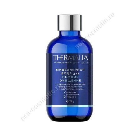 Вода мицеллярная THERMALIA Нежное очищение для сухой и чувствительной кожи, 150г