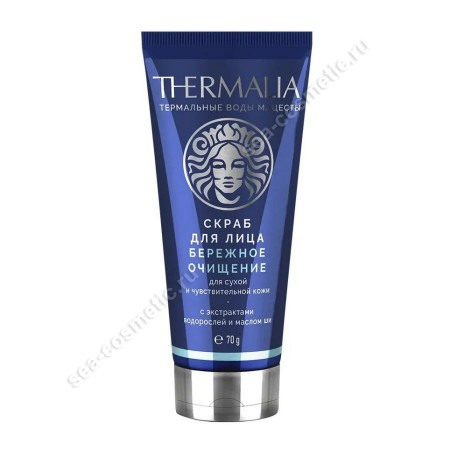 Скраб для лица THERMALIA Бережное очищение для сухой и чувствительной кожи, 70г