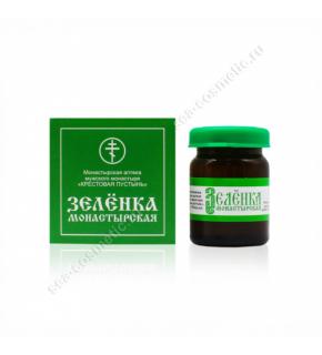 Зеленка Монастырская, 10мл