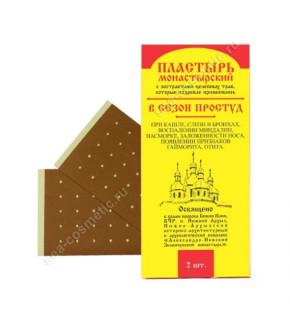 Пластырь Монастырский для спины и суставов (согревающий), 2шт