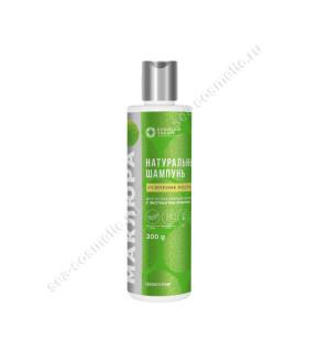 Шампунь для волос с маклюрой Усиление роста для ослабленных волос, 200г