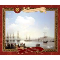 Сувенирный набор мыла ʺРусская эскадра на Севастопольском рейдеʺ