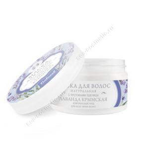 Натуральная маска для волос «Лаванда Крымская» с протеинами пшеницы, 250 г